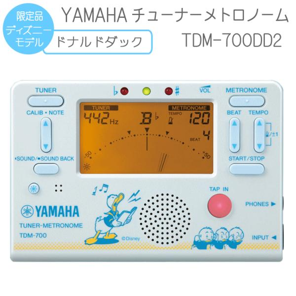 YAMAHA チューナーメトロノーム ドナルドダック TDM-700DD2 (ヤマハ TDM700DD2)