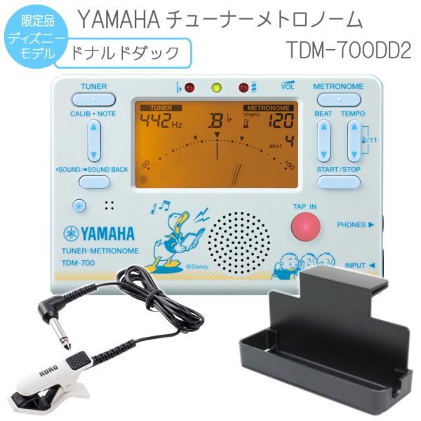 YAMAHA チューナーメトロノーム ドナルドダック TDM-700DD2 クリップマイク(CM-300 WH/BK)&譜面台トレイラック付き(ヤマハ TDM700DD2)