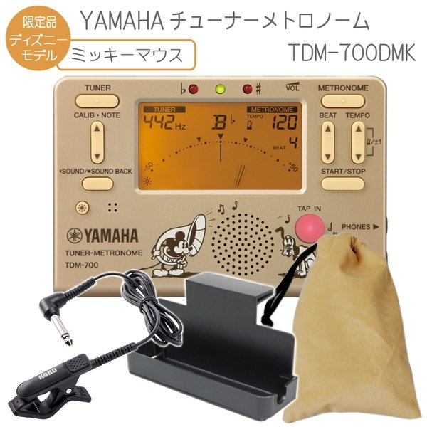 YAMAHA チューナーメトロノーム ミッキーマウス TDM-700DMK クリップマイク(CM-300 BK)&譜面台トレイラック&ケース付き(ヤマハ TDM700DMK)