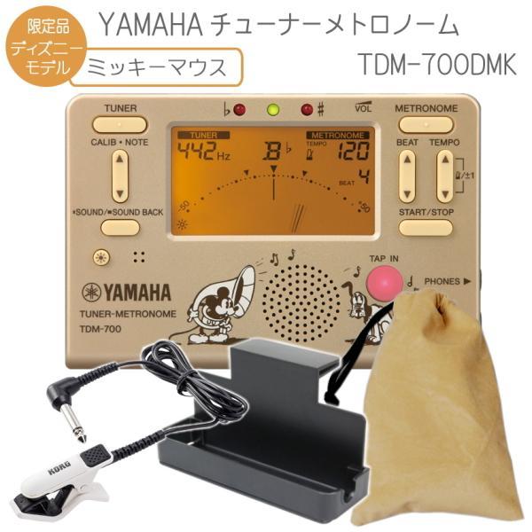 YAMAHA チューナーメトロノーム ミッキーマウス TDM-700DMK クリップマイク(CM-300 WH/BK)&譜面台トレイラック&ケース付き(ヤマハ TDM700DMK)