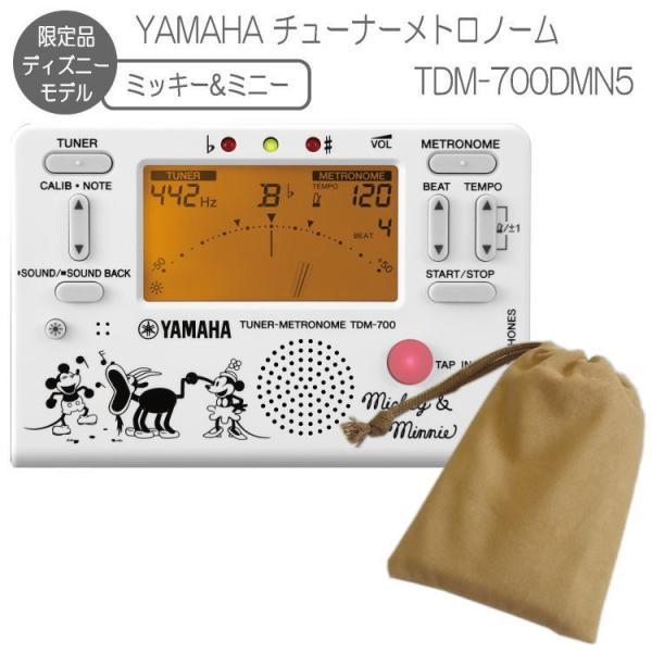 YAMAHA チューナーメトロノーム ミッキー&ミニー TDM-700DMN5 巾着ケース付き (ヤマハ TDM700DMN5) メール便送料無料