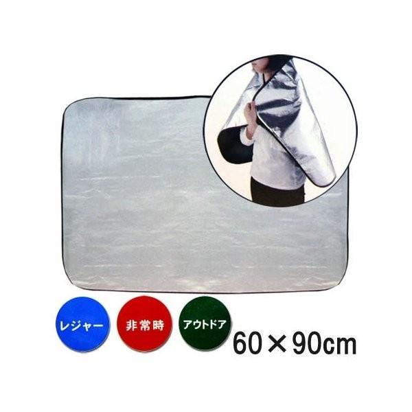 アルミ3層ブランケット 約60×90cm 保温シート ブランケット 毛布 アルミシート