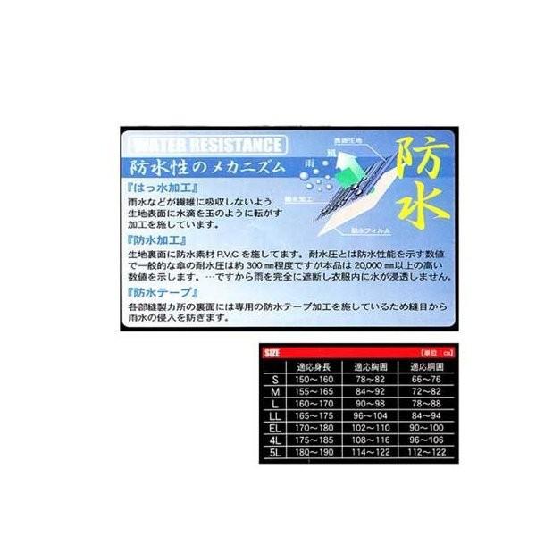 カッパ 雨具 上下 自転車通勤に 合羽 ハリケーン HURRICANE S M L LL 3L レインスーツ EK-150 ノキサス|merry3|02