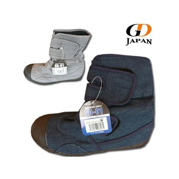 安全靴 安全地下足袋 たびぐつ GD-01 デニムブルー デニムブラック 高所 マジックテープ 鋼製先芯 24.5~28.0cm セーフティータビ