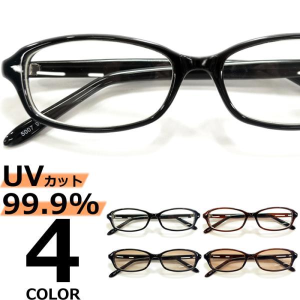 【全4色】 伊達メガネ サングラス オーバル 薄い色 カラーレンズ メンズ レディース 安い 紫外線カット|merry