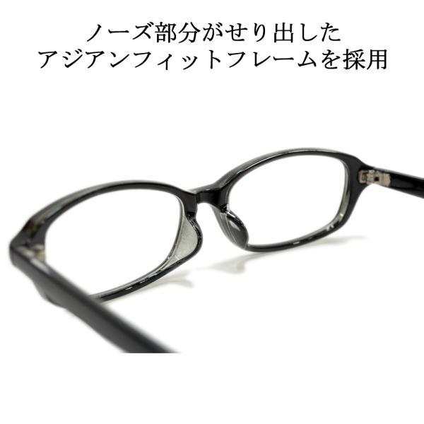 【全4色】 伊達メガネ サングラス オーバル 薄い色 カラーレンズ メンズ レディース 安い 紫外線カット|merry|10