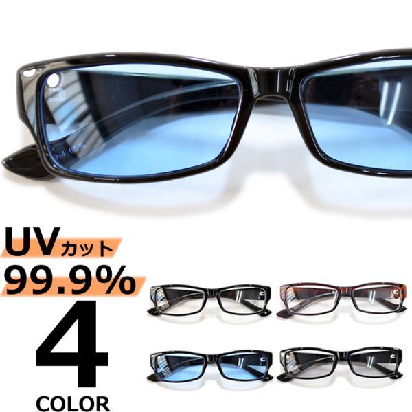 【全4色】 伊達メガネ サングラス スクエア スクウェア 四角 薄い色 カラーレンズ  メンズ レディース 安い 紫外線カット merry
