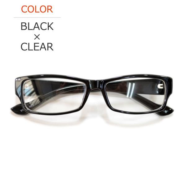 【全4色】 伊達メガネ サングラス スクエア スクウェア 四角 薄い色 カラーレンズ  メンズ レディース 安い 紫外線カット merry 03