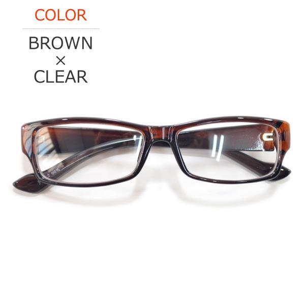 【全4色】 伊達メガネ サングラス スクエア スクウェア 四角 薄い色 カラーレンズ  メンズ レディース 安い 紫外線カット merry 04