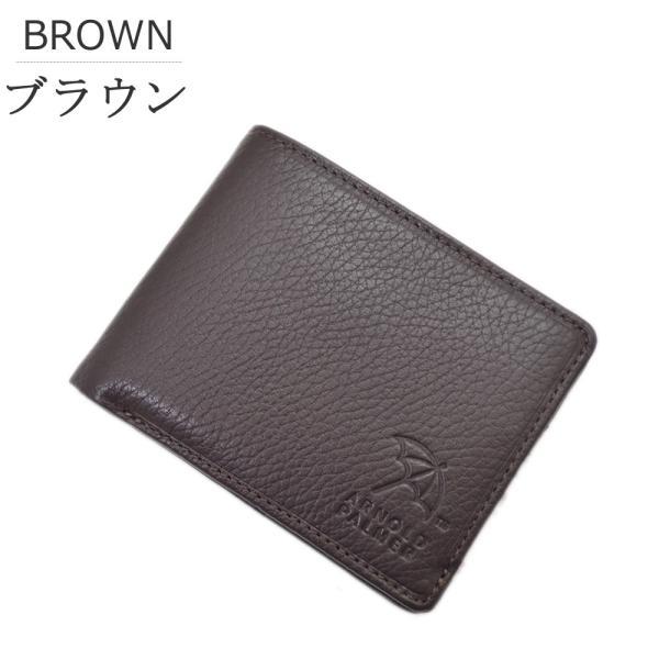 【全3色】 Arnold Palmer アーノルドパーマー 二つ折り 財布 メンズ レディース 男女兼用