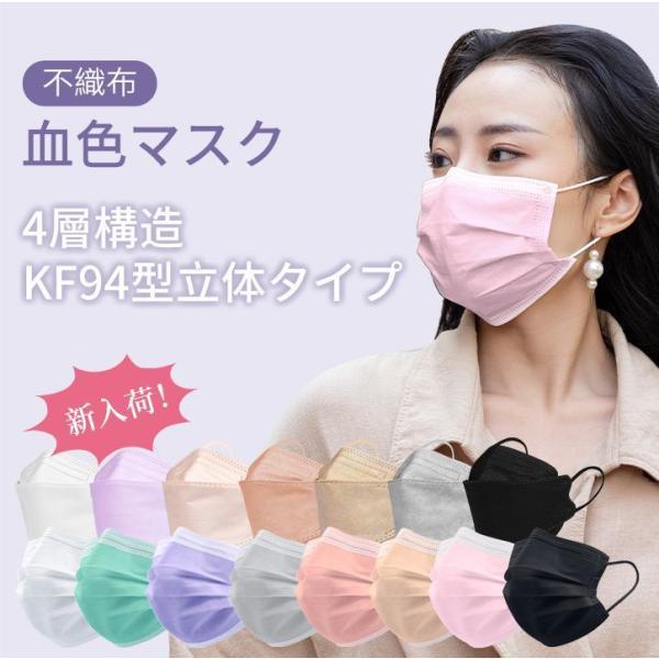マスク50枚30枚15色 小さめあり大人用マスク不織布マスクウィルス花粉対策使い捨てマスクピンクグレーブラック冬桜30枚