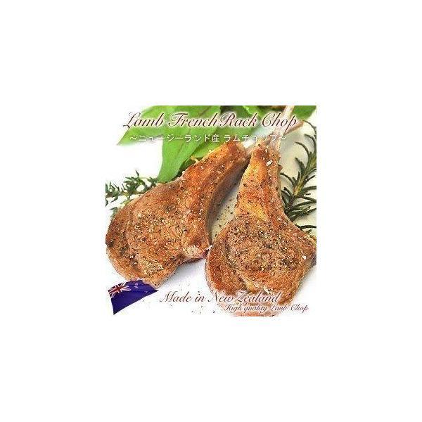 ニュージーランド産 子羊ロース ラム フレンチラック チョップ 50g × 5本 クール 冷凍便でお届け 【2〜3営業日以内に出荷】