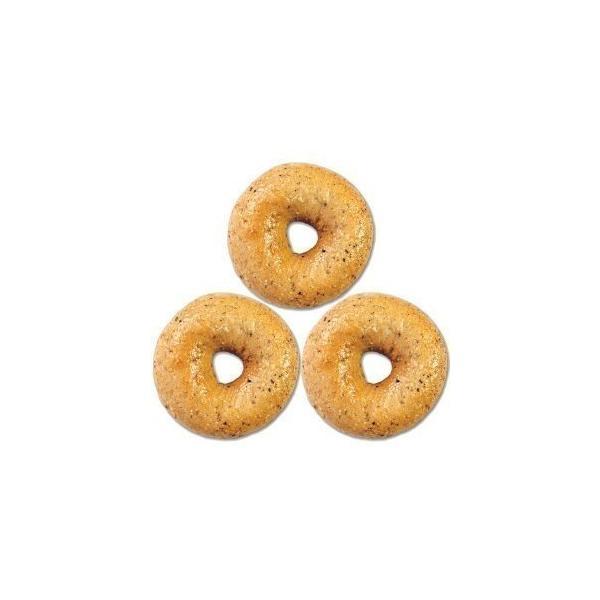 ベーグル・アンド・ベーグル[BAGEL&BAGEL]15穀ベーグル×3個[冷凍のみ]【3〜4営業日以内に出荷】