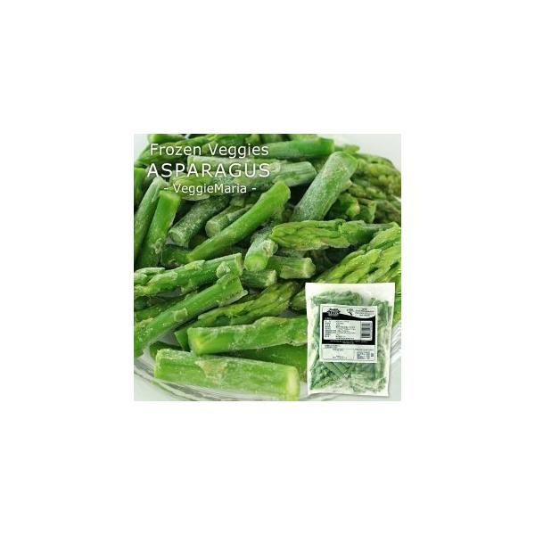 冷凍 グリーンアスパラガス(カット)×500g 10個まで1配送でお届け [冷凍][賞味期限:お届け後3ヶ月以上] 【3〜4営業日以内に出荷】
