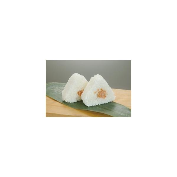 ポストごはんの里) おにぎり(鮭入) 90g×5個入 クール [冷凍] 便にてお届け 【業務用食品館 冷凍】 ポイント消化