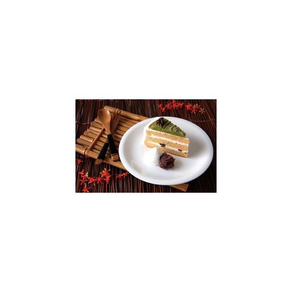 五洋食品)抹茶ときな粉のケーキ 12個入 クール [冷凍] 便にてお届け 【業務用食品館 冷凍】