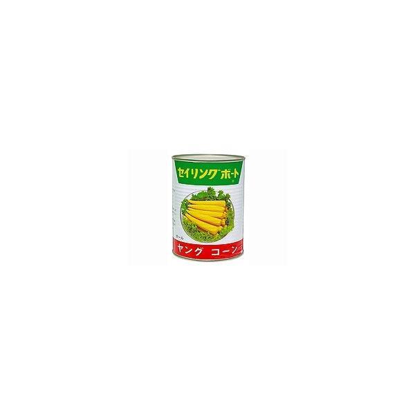 ヤングコーン缶 3号缶【チューボー用品館】 ポイント消化