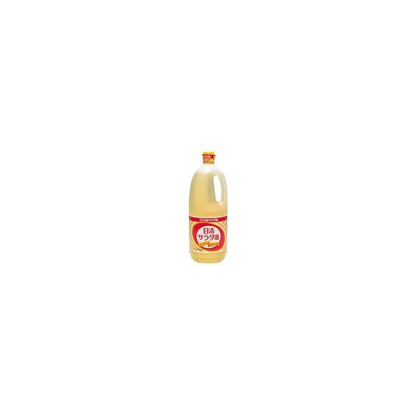 日清オイリオ)サラダ油(ポリ) 1500g【チューボー用品館】 ポイント消化