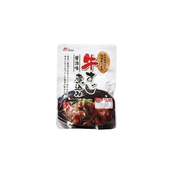 丸協食産)牛すじ煮込み 120g【チューボー用品館】 ポイント消化