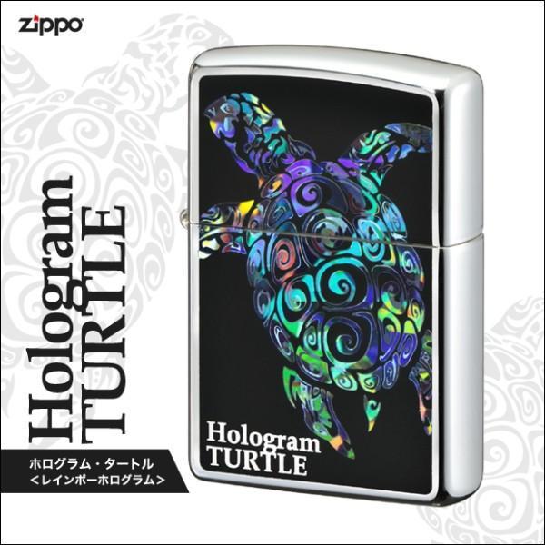 ZIPPO ホログラム 亀 蜘蛛