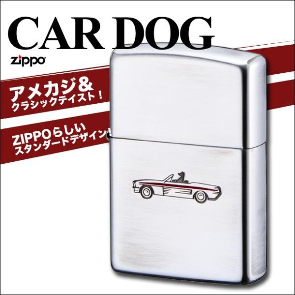ZIPPO カードッグ 車 犬