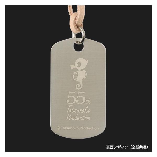 タツノコプロ55周年記念・スターリングシルバー(SV925)タグ[けろっこデメタン] 55個限定/イニシャル・シリアルナンバー入り/純銀製/キーホルダー|metaledit|03