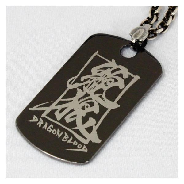 絶狼<ZERO>-DRAGON BLOOD-  ブラックメタルタグ/牙狼<GARO>/ゼロ/ガロ|metaledit