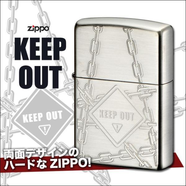 ZIPPO キープアウト チェーン 南京錠