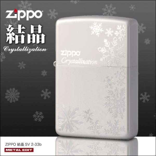 ZIPPO 結晶SV 雪 綺麗 おしゃれ