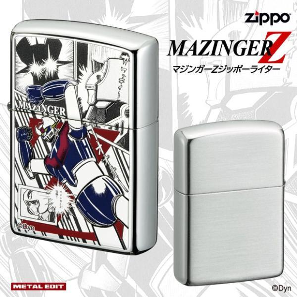 マジンガーZZIPPOライター/漫画/永井豪/銀シルバー/ミラー加工/ジッポー/200番