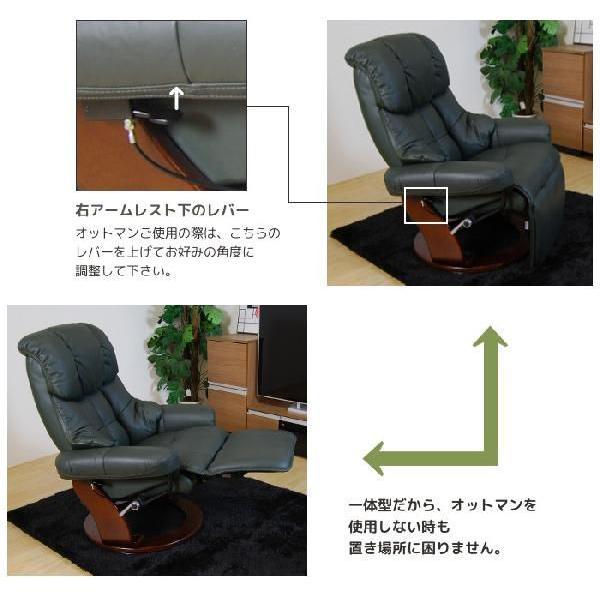 リクライニングソファー パーソナルチェアー 1人掛け 本革|meuble|02