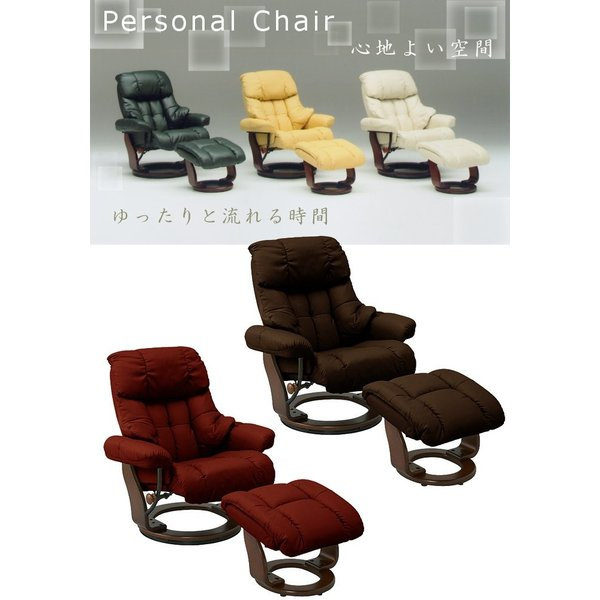 リクライニングソファ パーソナルチェア 1人掛け 1P PEG リクライナー|meuble|02