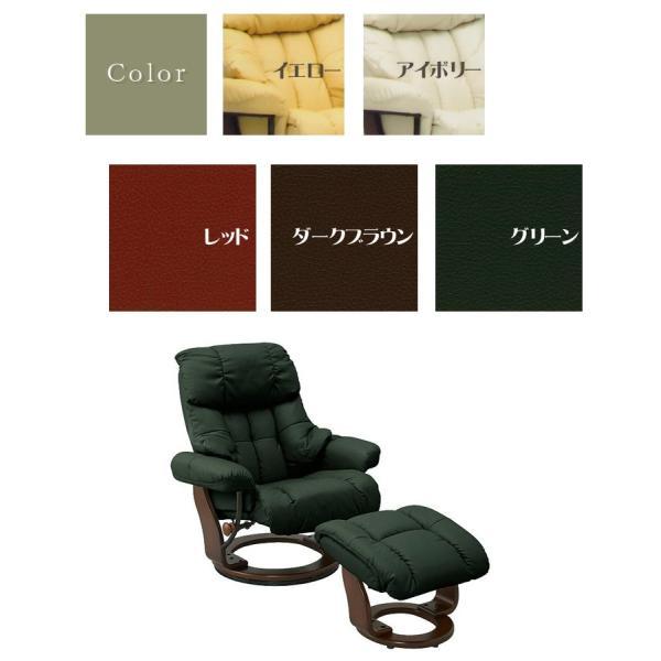 リクライニングソファ パーソナルチェア 1人掛け 1P PEG リクライナー|meuble|03