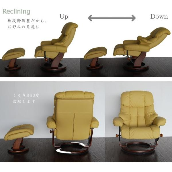 リクライニングソファ パーソナルチェア 1人掛け 1P PEG リクライナー|meuble|04