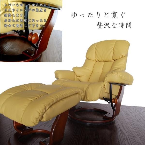 リクライニングソファ パーソナルチェア 1人掛け 1P PEG リクライナー|meuble|05