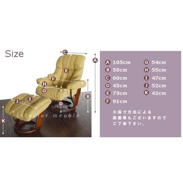 リクライニングソファ パーソナルチェア 1人掛け 1P PEG リクライナー|meuble|06