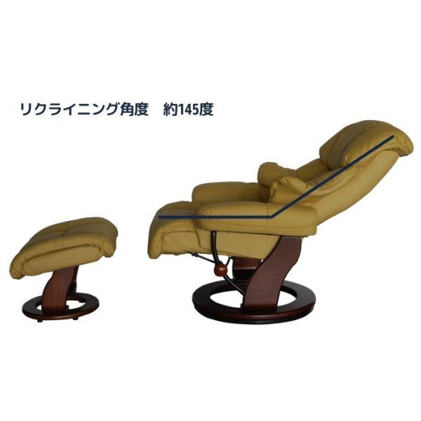 リクライニングソファ パーソナルチェア 1人掛け 1P PEG リクライナー|meuble|07