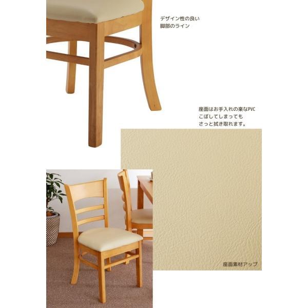 ダイニングセット ダイニングテーブル 5点セット 送料無料|meuble|05
