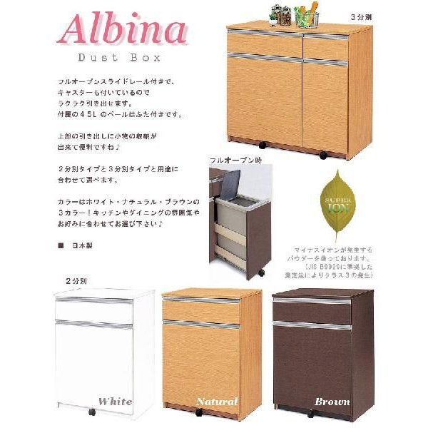 キッチンカウンター ダストボックス 分別収納 3分別 meuble 02