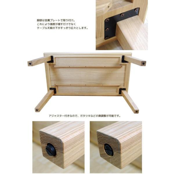ダイニングセット 5点セット タモ材 チェア 4人掛け meuble 03