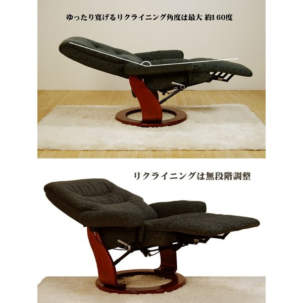 パーソナルチェア 1人掛け 1P リクライニングチェアー ファブリック リクライナーチェア|meuble|05