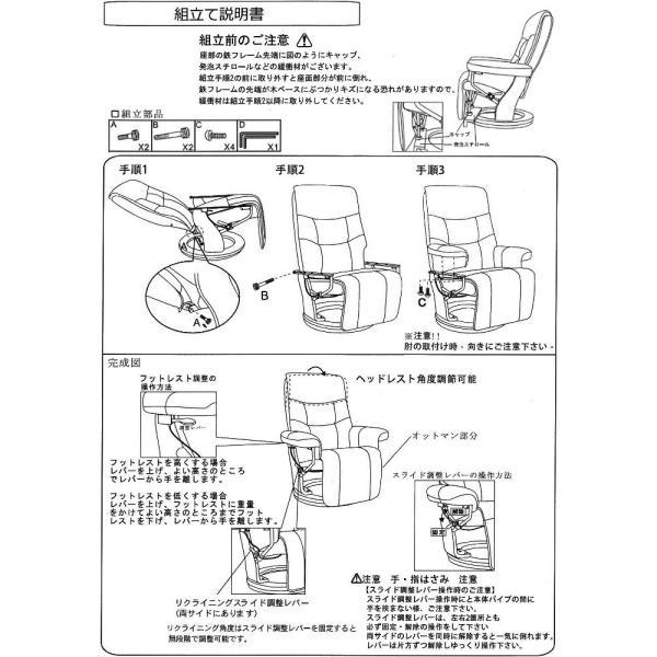 パーソナルチェア 1人掛け 1P リクライニングチェアー ファブリック リクライナーチェア|meuble|06