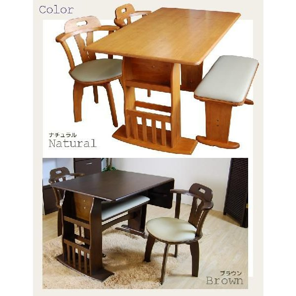 ダイニングテーブルセット ダイニングセット ダイニングテーブル 食卓 4点セット 伸縮 肘付 ラック付 回転チェア|meuble|03