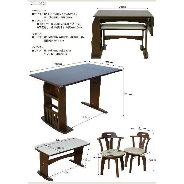 ダイニングテーブルセット ダイニングセット ダイニングテーブル 食卓 4点セット 伸縮 肘付 ラック付 回転チェア|meuble|04