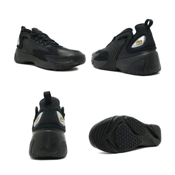 スニーカー ナイキ NIKE ズーム2K ブラック/ブラック/アンスラサイト メンズ レディース シューズ 靴 19SP|mexico|03