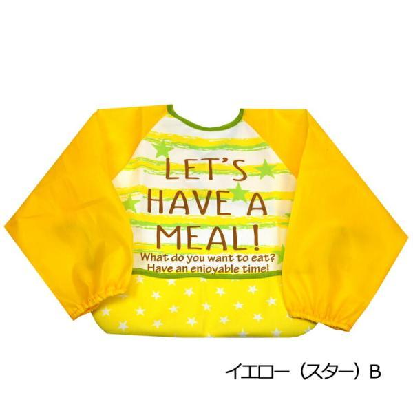 丸洗いできる長袖エプロンベビー食事用エプロン くるりんポケット付き(ストライプ・スター)  マジェンタ|mgbaby-shop|03