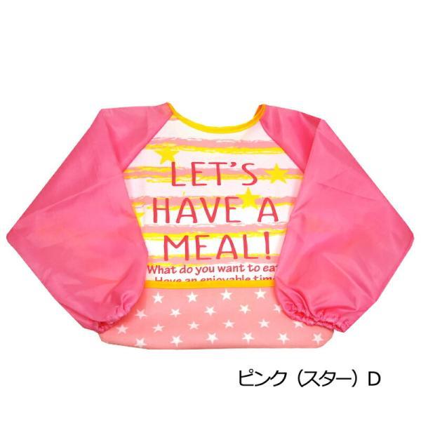 丸洗いできる長袖エプロンベビー食事用エプロン くるりんポケット付き(ストライプ・スター)  マジェンタ|mgbaby-shop|05