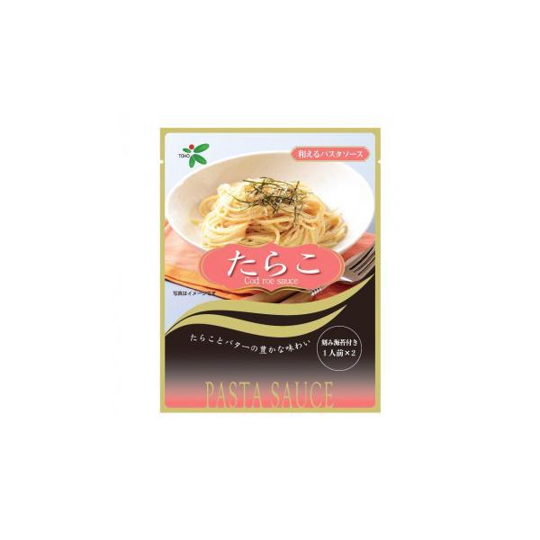 TOHO 桃宝食品 和えるパスタたらこ (26g×2)×80個入り〔代引き不可〕〔同梱不可〕 トレード
