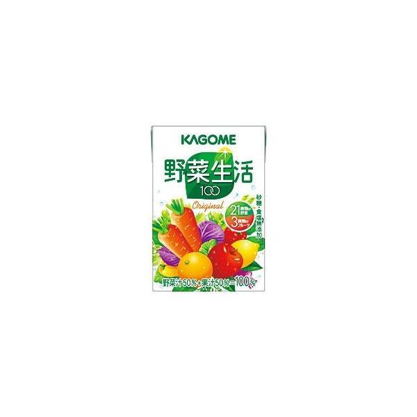 〔まとめ買い〕カゴメ 野菜生活100オリジナル 箱売 紙パック 1箱(100ml×36本)トップセラー