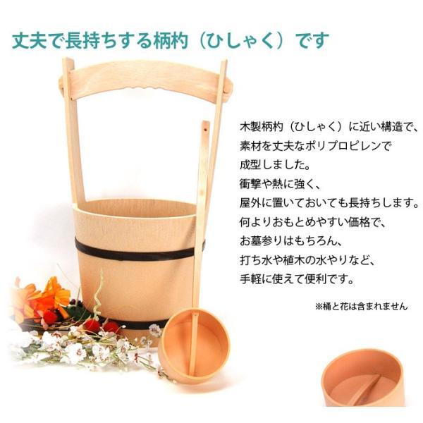 柄杓 (ひしゃく) 樹脂 (2204001889) mgohnoya 02